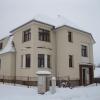 Zimní Vila Slavonice
